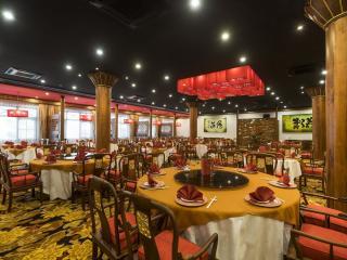 Golden Lotus Chinese Restaurant