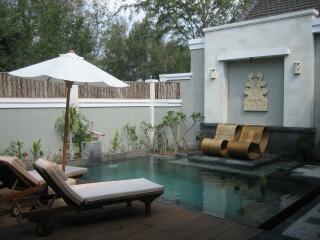 Cempaka Pool