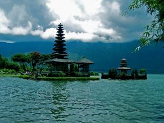 Village of Bedugul
