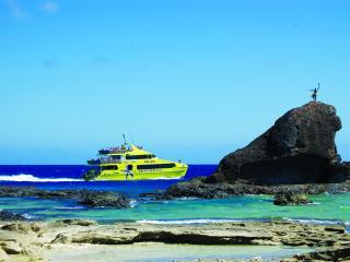 Barefoot Kuata Island Cruise - Yasawa Flyer