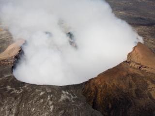Pu`u O`o Crater, Volcanoes National Park on Hawaii Big Island