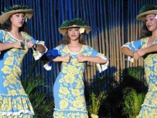 Royal Lahaina Luau - Cultural Dance
