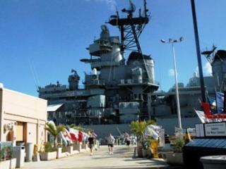 Arizona Memorial, USS Missouri and Honolulu City Tour
