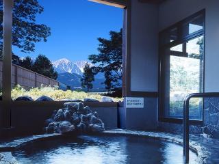 Open Air Onsen