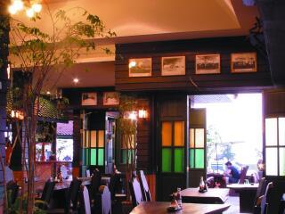 Chili Restaurant