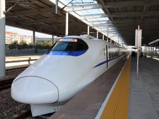 China_High Speed Train China
