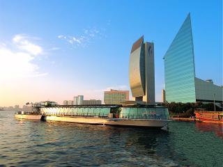 Bateaux Cruise
